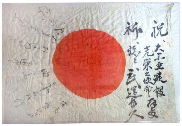 Japon 2.jpg